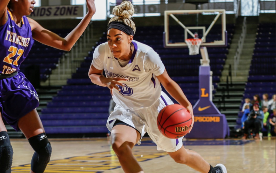 Lipscomb Women's Basketball kicks off 2017-2018 season