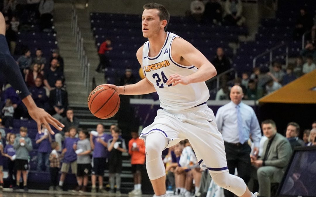 Bisons stumble in first ASUN loss to Liberty